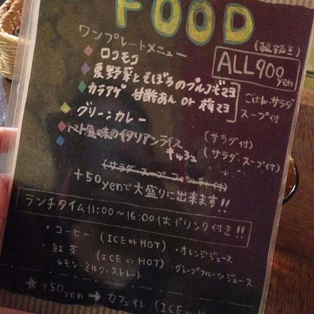 ランチメニュー【Cafe 太陽ノ塔 GREEN WEST】