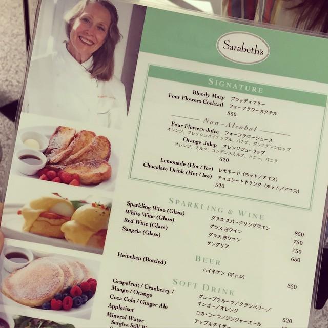 サラベスに有名なエッグベネディクトを食べにきました〜
